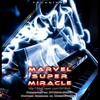 Studio Doma - Marvel Super Miracle HD.mp3