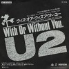 With Or Without You - U2 (LIVE) mp3