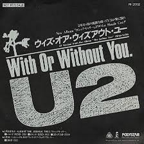 Baixar With Or Without You - U2 (LIVE)