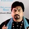 Surinder Shinda - Bhabi Naina Naal (Remix - R studio Prod.)