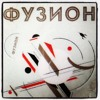 Download Be SVENDSEN Live @ FUSION 2013 Mp3