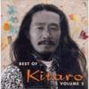 Kitaro - Caravansary - Live in the USA