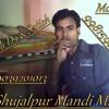 Diwani Main Diwani Sajan Ki Diwani Anjali D.j Call Me 9981598849,9039201013 Shujalpur Mandi Mp.
