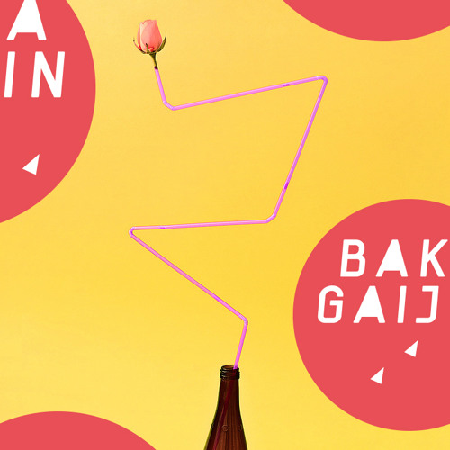 Baka Gaijin Podcast 003 by Reznik