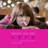 beautiful Soundtracks My Rainy Days Tenshi No Koi Ost - Believe In