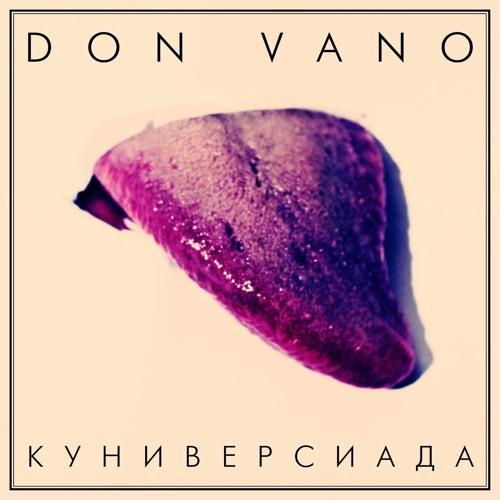Don Vano - Куниверсиада (prod. by The BeatShottaz)