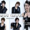 A Song Calling For You MP3 -SS501