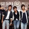 SS501 - LOVE YA MP3