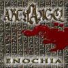 The Unforgiven (Metallica Cover Bonus Track)