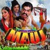 Free Download Mauj - Awaaz Mp3