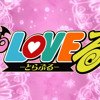 To Love Ru! Opening  [Forever  We Can Make It]