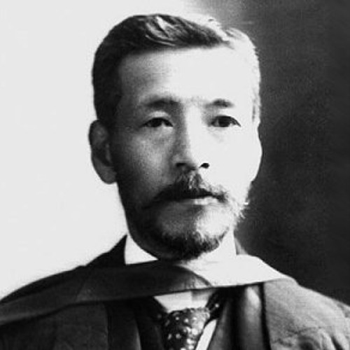 Joji Sakurai (1937) describes 19th C London & Japan