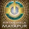Mayapur Kirtan Mela 2013 - Kadamba Kanana Swami