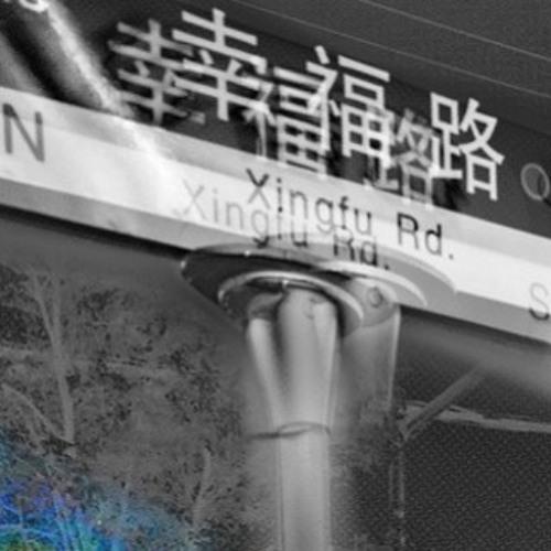 Rhythm Incursions x BLN.FM - June 2013
