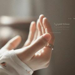دعاء العهد -- محسن فرهمند