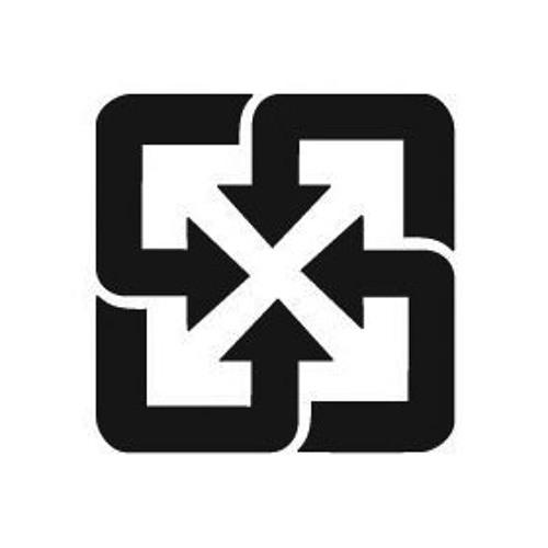 Axwell & Sebastian Ingrosso - Roar (Vortex Clone Remix)