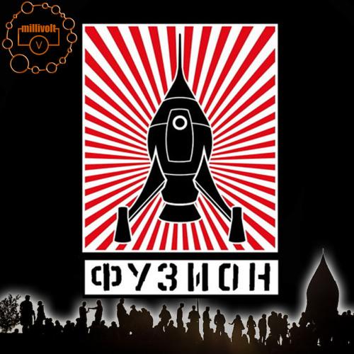 Millivolt - FUSION FESTIVAL 2013 (Live DJ Mix)