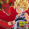 Mi Corazon Encantado Completa (opening de Dragon Ball GT)