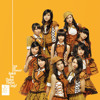 JKT48 - Yuuhi wo Miteiru Ka (RIP CD 2nd Single JKT48)