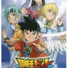 Beet The Vandel Buster Excellion Opening #5: Sora wo Mite Omou