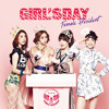 Girls Day – Female President