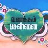 Oh Penne | Anirudh | Vanakkam Chennai | Samperals