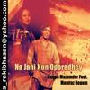 না জানি কোন অপরাধে    Na Jani Kon Oporadhe    Bappa ft. Momtaz