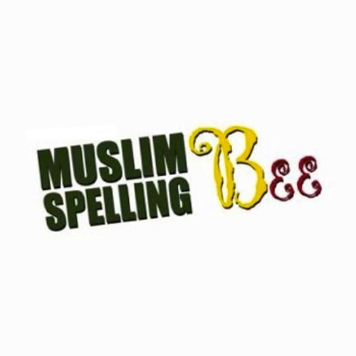 Muslim Spelling Bee - Inspiring Muslim Youth