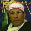 Free Download الشيخ عبد الفتاح الطاروطي - رائعة النمل -من نوادر الطاروطي في ايران Mp3