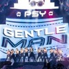 Gentlemen PSY [ DjBert Remix ] LMCDjs