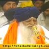 Sri Darbar Sahib 8th July'13