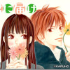 Reaching you - Kimi ni todoke Season 2 Ending Song