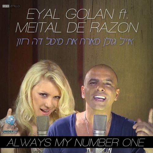 Always my number 1 - Eyal Golan vs Meital De Razon (Official UEFA under 21)