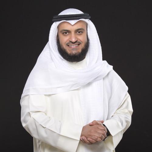 مشاري العفاسي - رتل 2