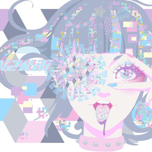 Mizkai - Happy Little Rave Box ( Maru303 Remix )