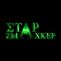 Eric Saade Popular (StarZmacker Bootleg)