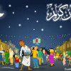 Download اغانى  رمضان رميكس من دجى احمد شعبان Mp3