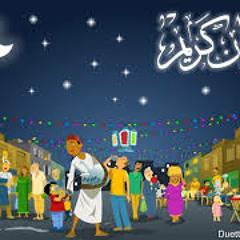 اغانى  رمضان رميكس من دجى احمد شعبان