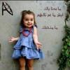 Free Download غيري عشقانة وفيق حبيب Mp3