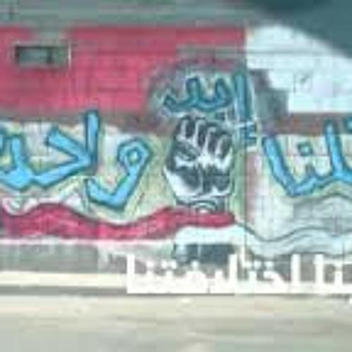 Cairokee - Mekameleen #Cocacola #Ramadan