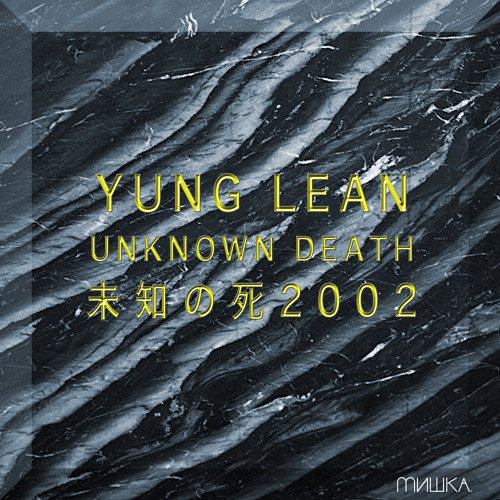 YUNG LEAN - OCEANS 2001 (PRODUCED BY GRXGVR)
