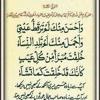 Wa Ahsano Minka Lam Arabic Naat by Qari Zubaid Rasool