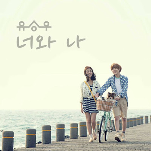 Yoo Seung Woo (유승우) - Hello (헬로) [mini Album - The First Picnic]