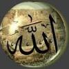 Al Qur'an Surat At Tin dan Terjemahannya