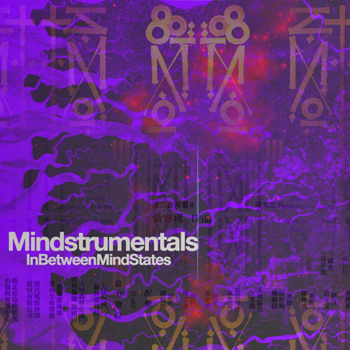In Between Mind States - Nobody But You