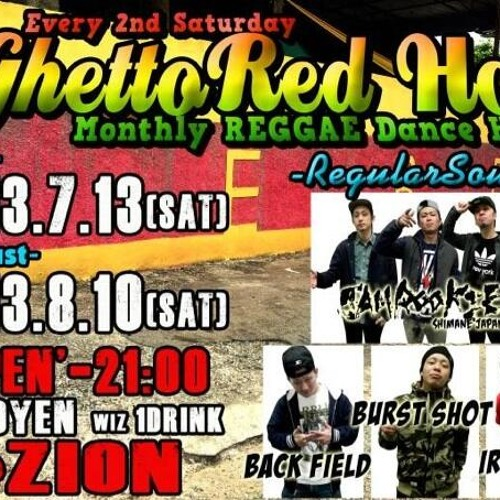 RED HOT MIX #10 REGGAE REVIVAL mixed by KZ rep JAM ROOKIE