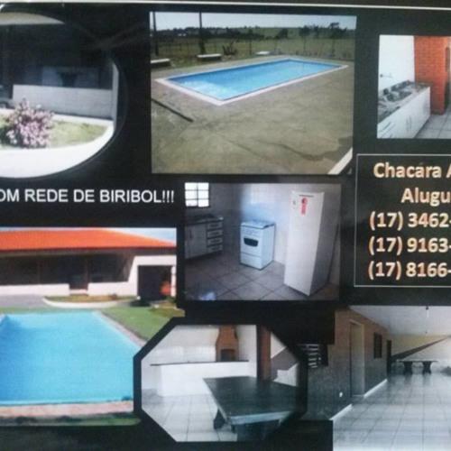 LOCUÇÃO CELSO RICARDO - GUAPIAÇU -SP