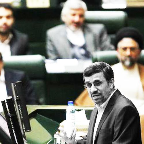 سی جنجال یک رئیسجمهور(۲۵): مجادله با مجلس بر سر رعایت نکردن قوانین