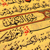 Surat Al-Kahf by Al a'agamy سورة الكهف بصوت الشيخ احمد العجمى