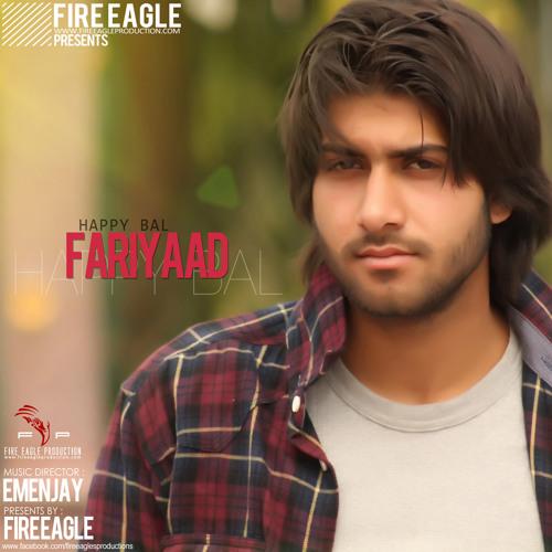 Fariyaad - Presents By Fire Eagle